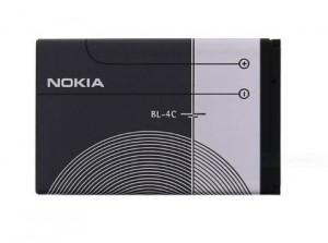 BL-4C Nokia batéria 890mAh Li-Ion