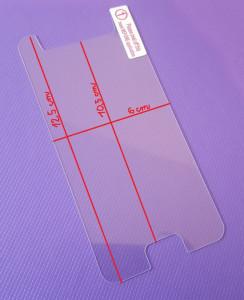 Glass Pretector ochranné tvrdené sklo univerzální 4,5