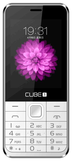 CUBE1 F400 White