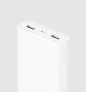 Xiaomi Mi PowerBank 2C 20000 mAh PLM06ZM biela