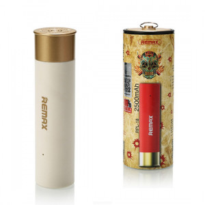 Remax RPL-18 Shell 2500mAh White