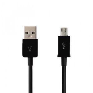 Usb kábel Micro USB 8mm predloužený konektor Černý