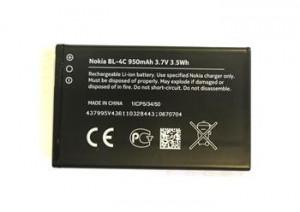 BL-4C Nokia batéria 950mAh Li-Ion (Bulk)