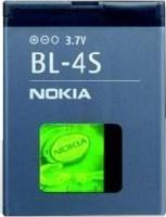 BL-4S Nokia baterie 860mAh Li-Pol