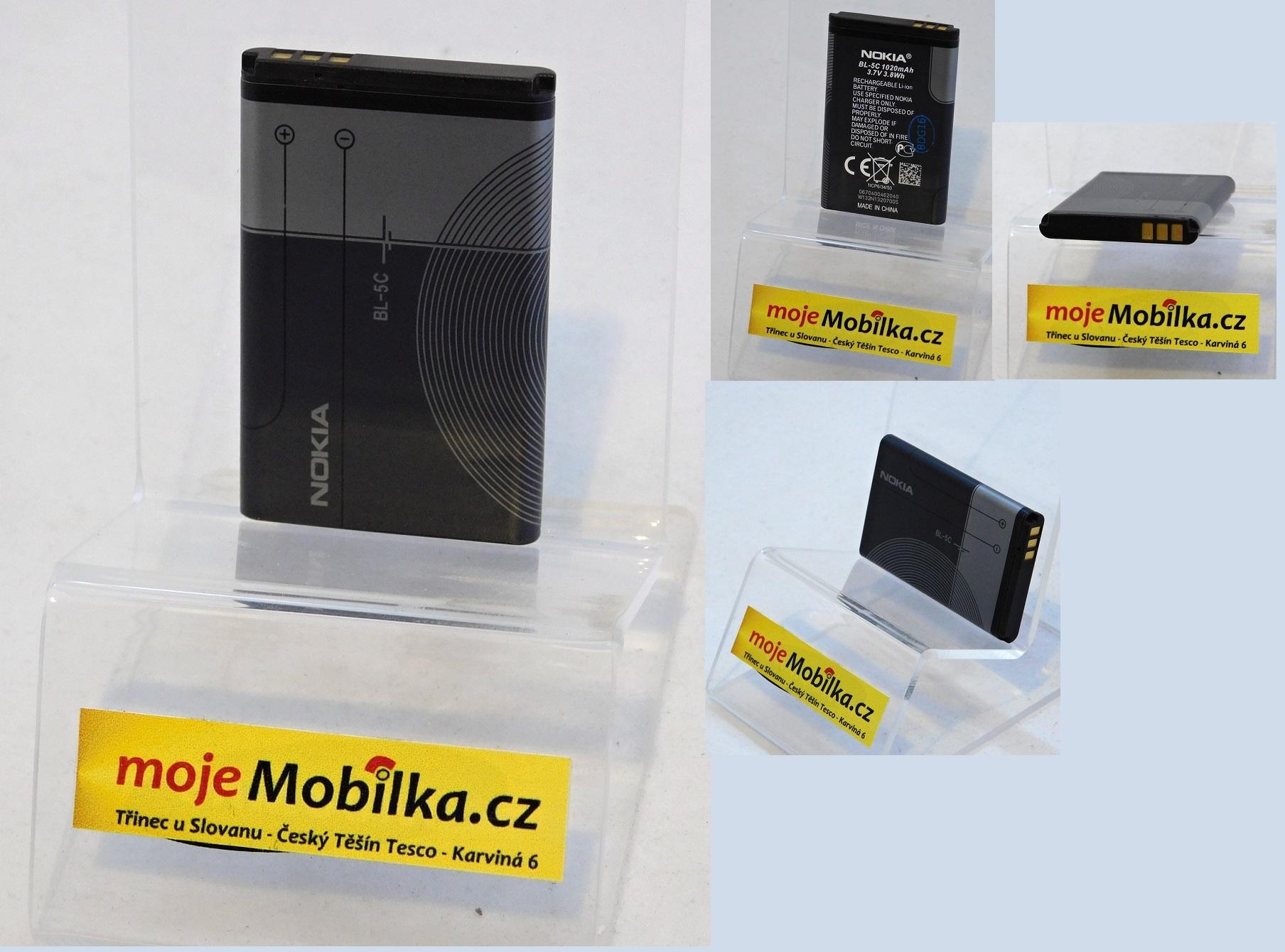 Baterie Nokia BL-5C
