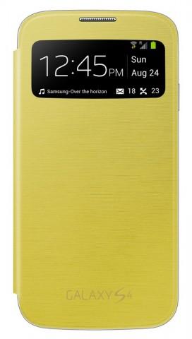 Pouzdro Samsung EF-CI950BY žluté