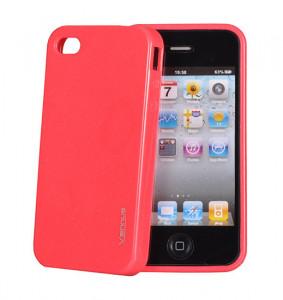 Pouzdro JELLY CASE VENNUS Nokia Lumia 630 635 Růžové