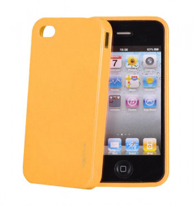 Pouzdro JELLY CASE VENNUS D2303 Sony Xperia M2 Žluté