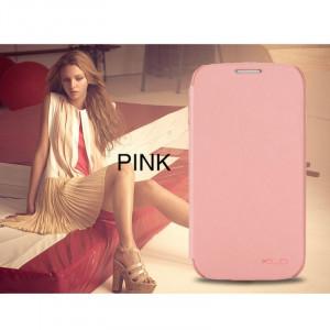 Pouzdro Enland Samsung i9100 Galaxy SII Světle růžové