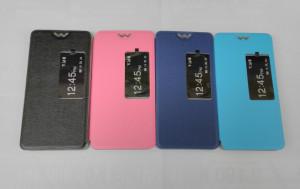 Pouzdro flip cover Huawei Ascend P8 růžové
