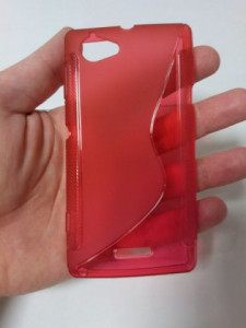 Pouzdro S-Line Case pro Sony Xperia SP C5303 červené silikonové pouzdro