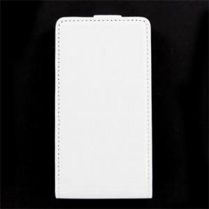 Pouzdro ForCell Slim Flip Sony C1505/C1605 Xperia E bílé
